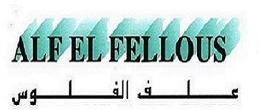 Alf El Fellous Logo