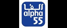 Alpha55 Logo