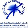 Ircam Logo